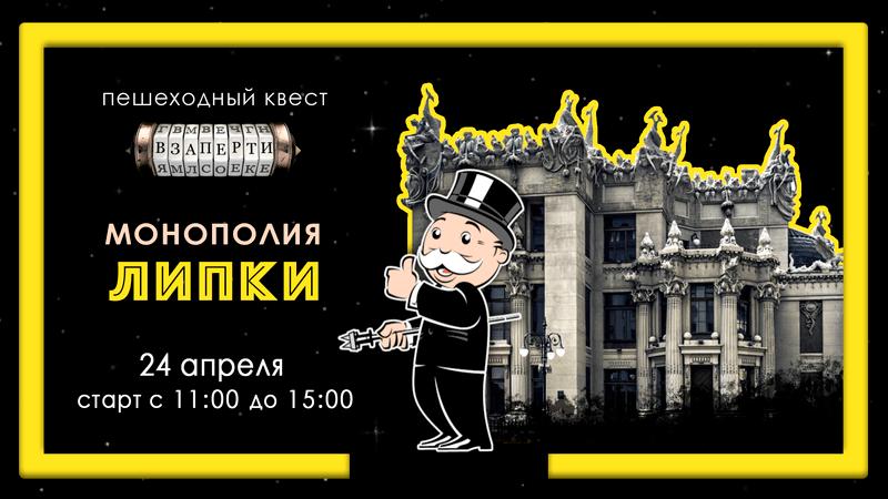 Заработать онлайн липки работа барменом для девушек в москве
